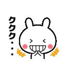 妄想しすぎっ!2(個別スタンプ:20)