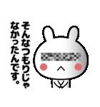 妄想しすぎっ!2(個別スタンプ:28)