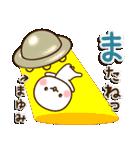 ☆まゆみ☆さんのお名前スタンプ(個別スタンプ:03)