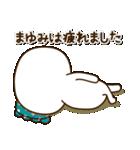 ☆まゆみ☆さんのお名前スタンプ(個別スタンプ:06)
