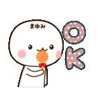 ☆まゆみ☆さんのお名前スタンプ(個別スタンプ:10)