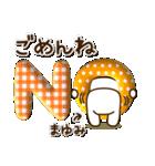 ☆まゆみ☆さんのお名前スタンプ(個別スタンプ:12)