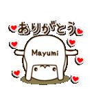 ☆まゆみ☆さんのお名前スタンプ(個別スタンプ:13)