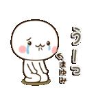 ☆まゆみ☆さんのお名前スタンプ(個別スタンプ:22)