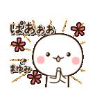 ☆まゆみ☆さんのお名前スタンプ(個別スタンプ:25)