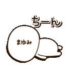 ☆まゆみ☆さんのお名前スタンプ(個別スタンプ:31)