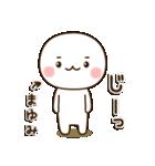☆まゆみ☆さんのお名前スタンプ(個別スタンプ:33)