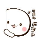 ☆まゆみ☆さんのお名前スタンプ(個別スタンプ:34)