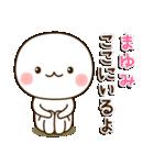 ☆まゆみ☆さんのお名前スタンプ(個別スタンプ:36)