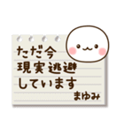 ☆まゆみ☆さんのお名前スタンプ(個別スタンプ:38)