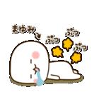 ☆まゆみ☆さんのお名前スタンプ(個別スタンプ:39)