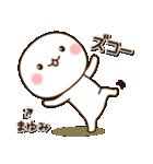 ☆まゆみ☆さんのお名前スタンプ(個別スタンプ:40)