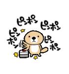 突撃!ラッコさん8(個別スタンプ:01)