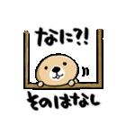突撃!ラッコさん8(個別スタンプ:02)