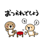 突撃!ラッコさん8(個別スタンプ:03)