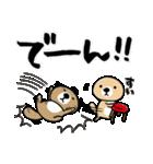 突撃!ラッコさん8(個別スタンプ:04)