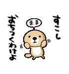 突撃!ラッコさん8(個別スタンプ:05)