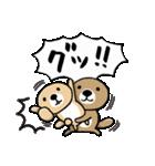 突撃!ラッコさん8(個別スタンプ:06)