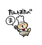 突撃!ラッコさん8(個別スタンプ:07)