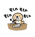 突撃!ラッコさん8(個別スタンプ:08)