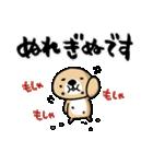 突撃!ラッコさん8(個別スタンプ:09)
