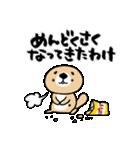 突撃!ラッコさん8(個別スタンプ:10)