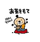 突撃!ラッコさん8(個別スタンプ:11)