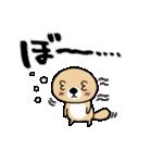 突撃!ラッコさん8(個別スタンプ:13)