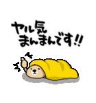 突撃!ラッコさん8(個別スタンプ:14)