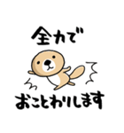 突撃!ラッコさん8(個別スタンプ:15)