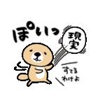 突撃!ラッコさん8(個別スタンプ:16)