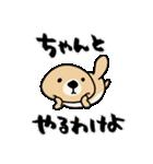 突撃!ラッコさん8(個別スタンプ:17)