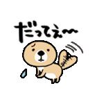突撃!ラッコさん8(個別スタンプ:18)