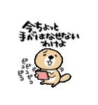 突撃!ラッコさん8(個別スタンプ:19)