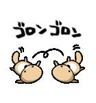 突撃!ラッコさん8(個別スタンプ:20)