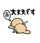 突撃!ラッコさん8(個別スタンプ:22)