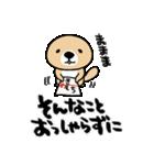 突撃!ラッコさん8(個別スタンプ:23)
