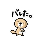 突撃!ラッコさん8(個別スタンプ:26)