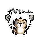 突撃!ラッコさん8(個別スタンプ:27)