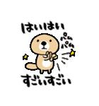 突撃!ラッコさん8(個別スタンプ:29)