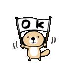 突撃!ラッコさん8(個別スタンプ:30)