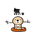 突撃!ラッコさん8(個別スタンプ:34)