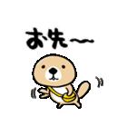突撃!ラッコさん8(個別スタンプ:36)