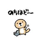 突撃!ラッコさん8(個別スタンプ:37)