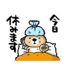突撃!ラッコさん8(個別スタンプ:38)