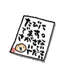 突撃!ラッコさん8(個別スタンプ:39)