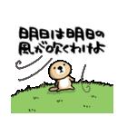 突撃!ラッコさん8(個別スタンプ:40)