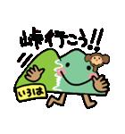 IROHA&TSUKUBA&富士のリアクション。(個別スタンプ:1)