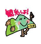 IROHA&TSUKUBA&富士のリアクション。(個別スタンプ:3)