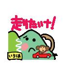 IROHA&TSUKUBA&富士のリアクション。(個別スタンプ:4)